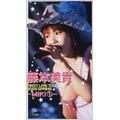 ファーストライブツアー 2003春~MIKI(1)~