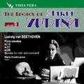 THE LEGACY OF MARIA YUDINA VOL.9:BEETHOVEN:PIANO SONATA NO.16/NO.27/NO.28/VIOLIN SONATA NO.6:MARIA KOZOLOUPOVA(vn)/MARIA YUDINA(p)