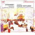 Stravinsky:Petrouchka/Rite Of Spring:Svetlanov/Ussr State Academic So