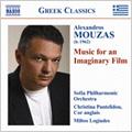 Mouzas: Music for an Imaginary Film, Prima Materia, Monologue, etc (9/29-10/2/2005) / Miltos Logiadis(cond), Sofia PO, Christina Panteliduo(cor anglais)
