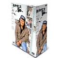 池中玄太80キロ DVD-BOX I<初回生産限定版>