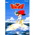海のトリトン DVD-BOX<初回限定生産>