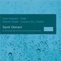 Schubert:Octets/Vivaldi :Concerto for 2 Violins Op.3-8 (1950):David Oistrakh(vn)/Vladimir Sorokin(cl)/etc