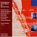 Contemporary Swiss Music for Clarinet Solo / Daniel Schneider(cl)