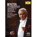 Tchaikovsky: Symphony No.4, No.5, Violin Concerto, etc / Leonard Bernstein, New York Philharmonic, Boston Symphony Orchestra, Boris Belkin