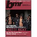 bmr 11月号 2008 Vol.363
