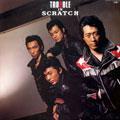 恋のスクラッチ +5
