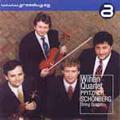 プフィッツナー: 弦楽四重奏曲第2番; シェーンベルク: 弦楽四重奏曲第4番 / ヴィハン四重奏団