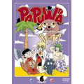TVアニメシリーズ PAPUWA 第6巻