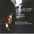 モーツァルト:交響曲第41番 K.551「ジュピター」, 第40番 K.550 (11/2006) / 田部井剛指揮, ターリヒ室内管弦楽団