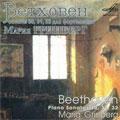 BEETHOVEN:32 PIANO SONATAS VOL.9:NO.30 OP.109(1967)/NO.31 OP.110/NO.32 OP.111(1966):MARIA GRINBERG(p)