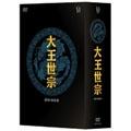 大王世宗 [テワンセジョン] DVD-BOX II