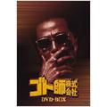 ゴト師株式会社 DVD-BOX(4枚組)