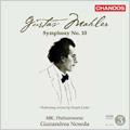 マーラー: 交響曲第10番 (クック全曲版) (8/8-10/2007) / ジャナンドレア・ノセダ指揮, BBCフィルハーモニック