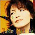 Talking Marimba