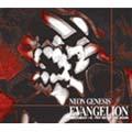 残酷な天使のテーゼ / FLY ME TO THE MOON 12cmCD Single