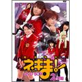 TVドラマ MAGISTER NEGI MAGI 魔法先生ネギま! DVD-BOX 2学期 [4DVD+CD+BOOK]