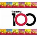 RCAスウィング! 100