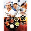 食客 DVD BOX I [6DVD+Book]