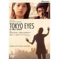 TOKYO EYES デラックス版