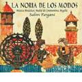 La Noria de Los Modos / Salim Fergani, Yuocef Bounaas, etc