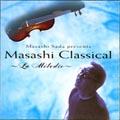 さだまさしpresents~Masashi Classical