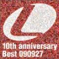 ランティス祭りベスト 2009年9月27日盤 Lantis 10th anniversary Best 090927