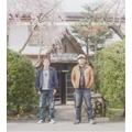 OTOMO YOSHIHIDE YAMAMOTO SEIICHI GUITAR DUO