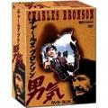 """チャールズ・ブロンソン""""男気""""DVD-BOX(4枚組)"""
