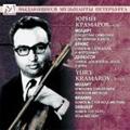 Mozart: Symphonia Concentrante K.364; Brahms: Viola Sonata Op.120-1; Debussy: Sonata for Flute, Viola & Harp (1971-77) / Yuri Kramarov(va), Edouard Serov(cond), Leningrad Chamber Orchestra, etc