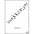 love [CLIIIP] per