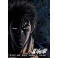 「北斗の拳」25周年記念 DVD-BOX~TVシリーズHDリマスターエディション~(28枚組)<通常版>
