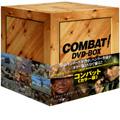 COMBAT!カラー版 DVD-BOX <初回生産限定版>
