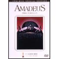 アマデウス ディレクターズカット スペシャル・エディション<期間限定出荷版>