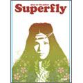 Superfly 「Superfly」 ギター弾き語り