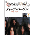 The Legend of Rock: ディープ・パープル  [BOOK+DVD]