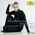 Aria Cantilena -R.Chapi, Massenet, Offenbach, etc (7/2006) / Elina Garanca(Ms), Fabio Luisi(cond), Staatskapelle Dresden, etc