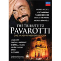 The Tribute to Pavarotti -One Amazing Weekend in Petra / Various Artists