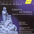 Beethoven: Christ on the Mount of Olives