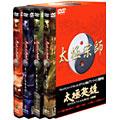 太極英雄 DVDスペシャルBOX