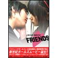 FRIENDS[IF-8030][DVD] 製品画像