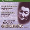 The Legacy of Maria Grinberg Vol.5 -Rachmaninov:Piano Concerto No.3/Schumann:Piano Concerto Op.54 (1958):Karl Eliasberg(cond)/USSR Symphony Orchestra