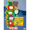 サウスパーク DVD VOL.6<期間限定特別価格盤>