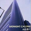 木村恭子 (木屋響子)/MIDNIGHT CALLING [SL-3001]