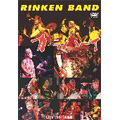 RINKEN BAND カラハーイライブ2007完全版