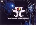 ayumi hamasaki ARENA TOUR 2002 A