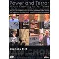 ドキュメンタリー・シリーズ チョムスキー 9.11 power and Terror