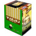 マンハッタンラブストーリー DVD-BOX(7枚組)<初回生産限定版>