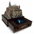 ハリー・ポッターと謎のプリンス ホグワーツ魔法魔術学校 プレミアムBOX<数量限定/Web限定商品>