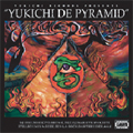 YUKICHI DE PYRAMID VOL.1(SD JUNKSTA's MIX)<完全生産限定盤>